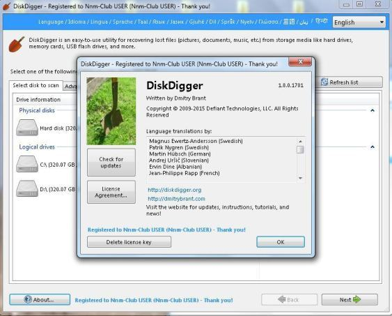 Disk Digger Pro Keygen